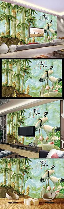 家和富贵玉雕仙鹤竹林电视背景墙