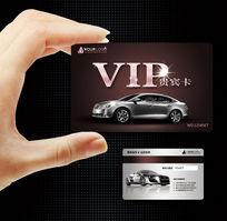 简洁大气汽车vip会员卡设计模板
