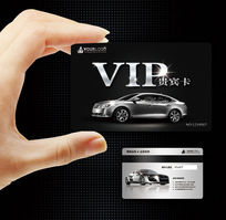 经典质感高档汽车vip会员卡设计模板
