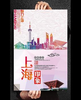原创设计稿 海报设计/宣传单/广告牌 艺术海报 印象上海文化海报图片