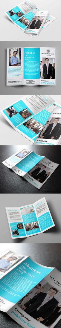 天蓝色公司宣传折页设计稿