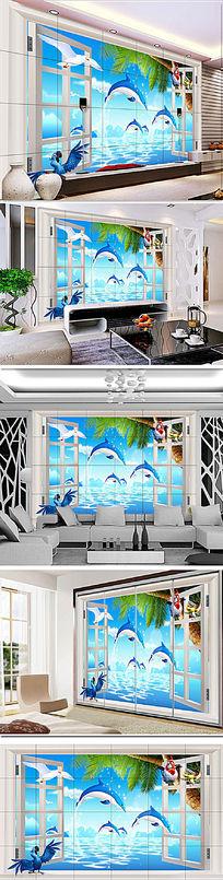 最新窗外海边风景3D立体电视背景墙装饰