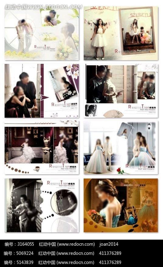 爱在呼吸间psd婚纱相册模板图片