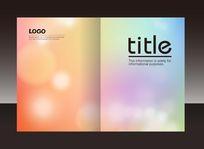 彩色简洁画册封面设计