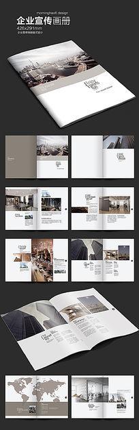 淡雅时尚企业文化画册版式设计