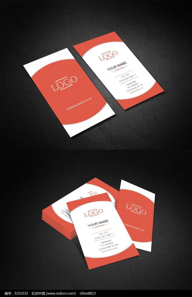 红色名片 大气名片 高端 个性名片 时尚 公司名片 商业名片 名片模板
