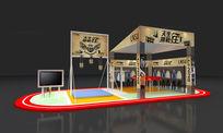 李宁天生挑战狂体育展台活动设计方案
