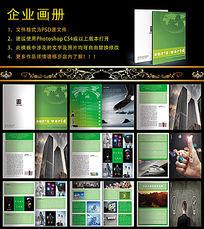 绿色创意高档整套企业宣传画册设计模板
