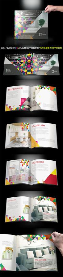 时尚菱形家居画册版式设计