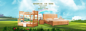 淘宝天猫春季夏季现代家具海报模板