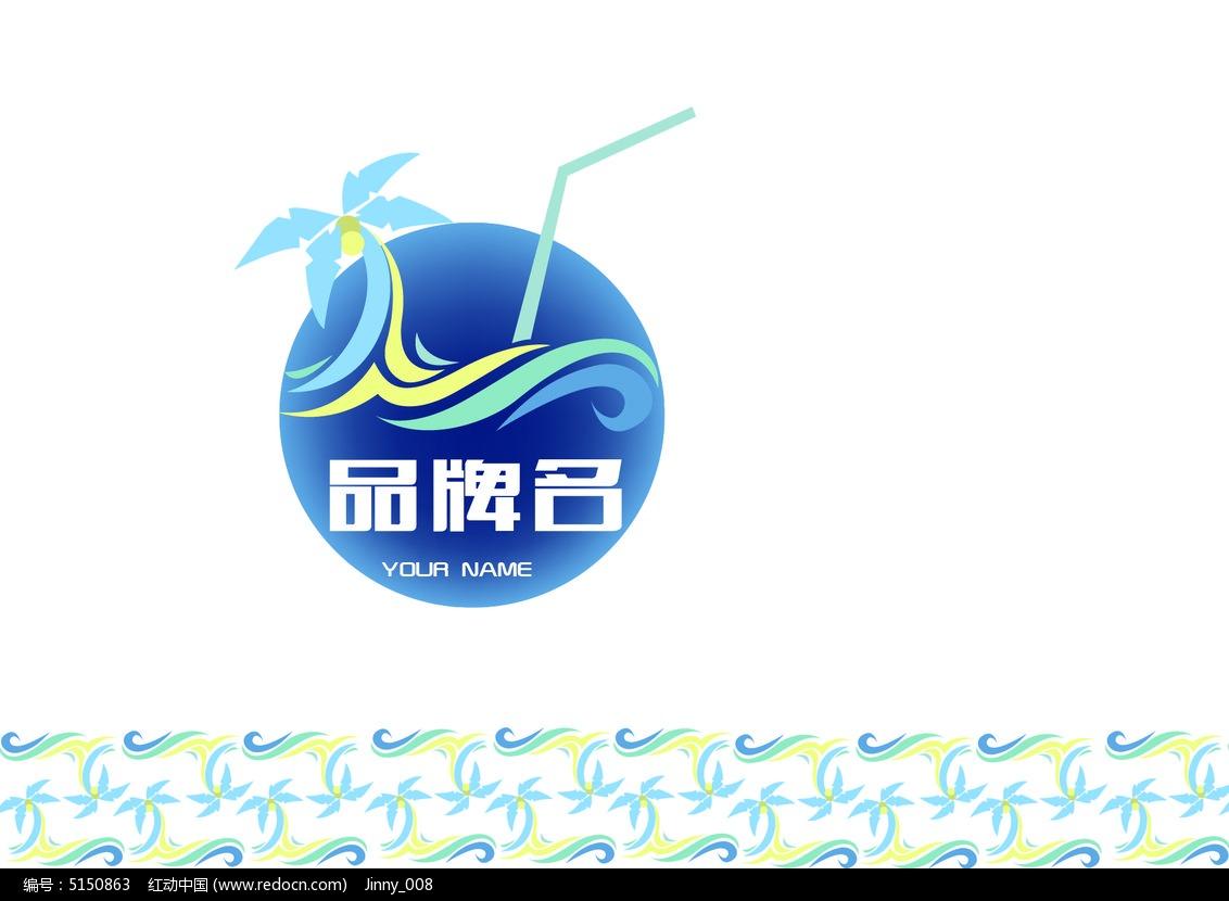海南风情 蓝色 吸管 椰子树 浪花 海浪 大海      标识 标志 辅助图形图片