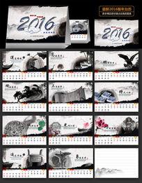 2016猴年精美中国风企业文化台历