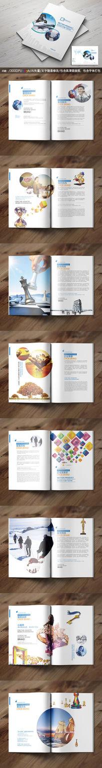 大气排版企业画册设计
