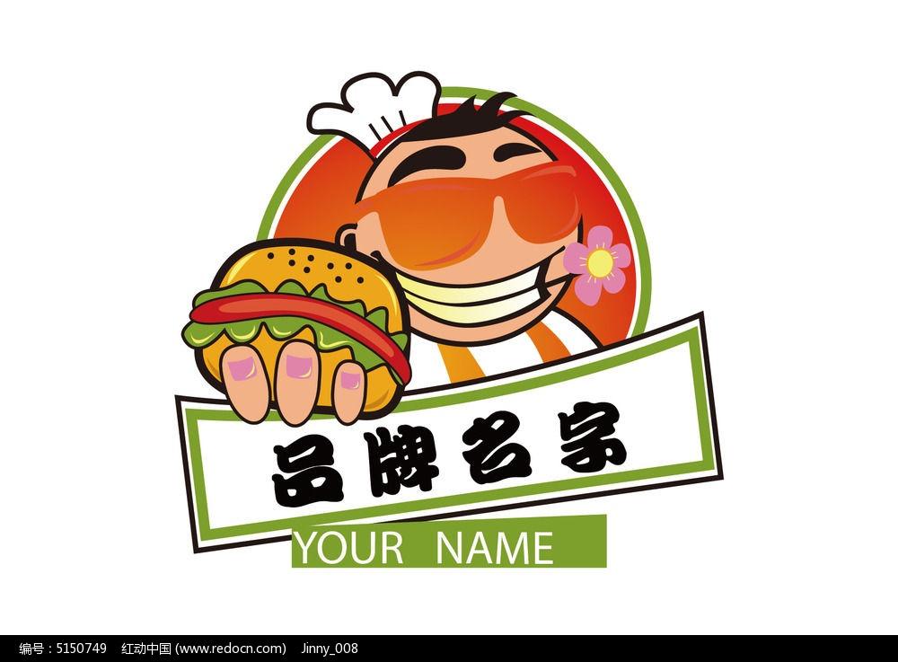 汉堡店卡通logo