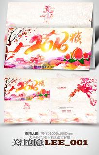 红色彩墨风2016猴年新年贺卡模版