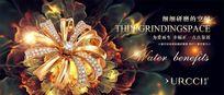 黄金花朵钻石戒指海报广告