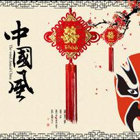 简约风中国元素中国结主图