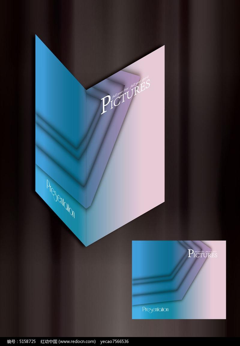 几何商务时尚画册书籍通用封面模板