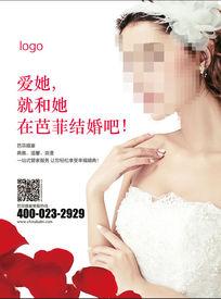 欧式风婚宴电梯广告海报设计