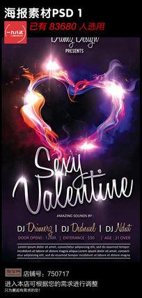 燃烧的心情人节海报背景设计PSD素材
