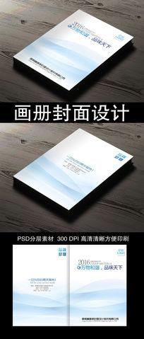 时尚简约企业画册封面