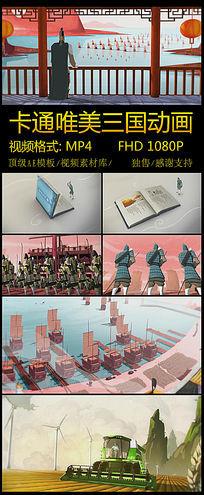 唯美卡通三国战争动画视频素材