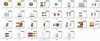 原创VI视觉设计标识及卡通形象VI基础部分源文件