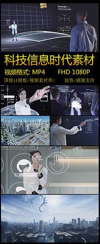 震撼未来智能科技信息视频素材