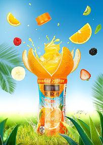 橙子橙汁果粒橙饮料创意合成海报