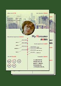 简洁都市化求职个人简历设计