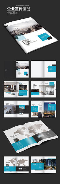 蓝色淡雅企业画册版式设计