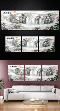 流水生财山水瀑布水墨中国风高清无框画设计