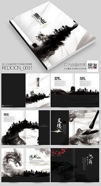 水墨中国风地产古典建筑文化宣传画册