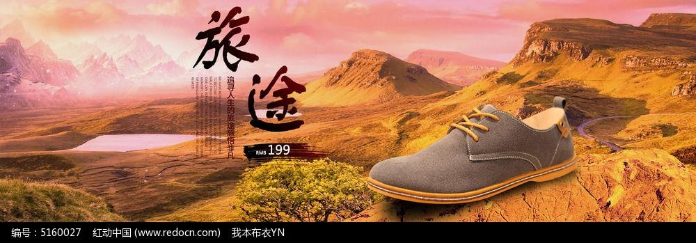 淘宝男鞋海报设计图片