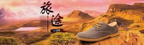 淘宝男鞋海报设计