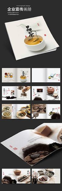 中国风品茶企业文化画册版式设计