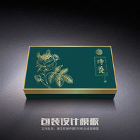 中国古典养生包装(平面图)