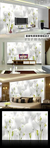 3D立体圆球手绘马蹄莲时尚电视背景墙