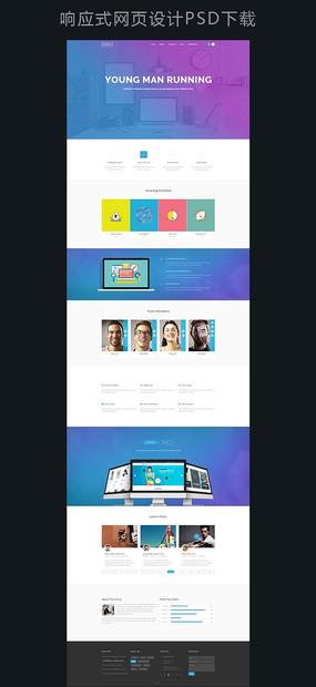 Flat扁平化创意web设计 PSD