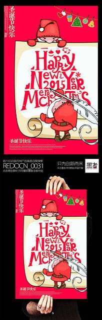 创意国外圣诞节宣传海报模板图片