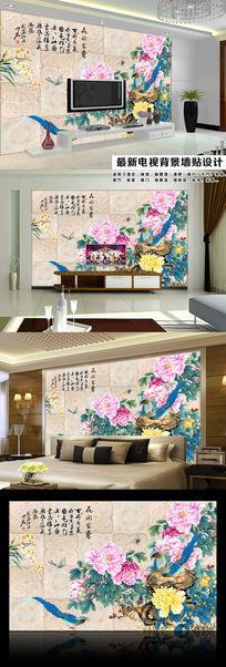 大理石背景花纹牡丹花开富贵电视背景墙