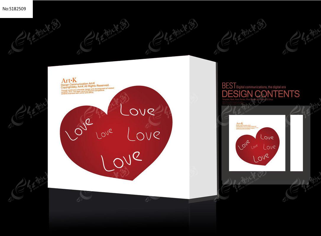 高档爱心包装设计图片