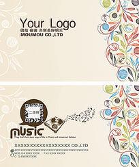 高档音乐二维码名片设计模板