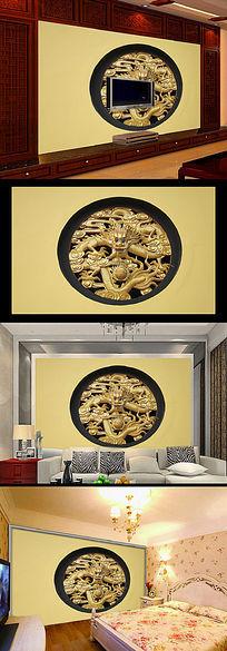 古典简约龙纹雕刻背景墙