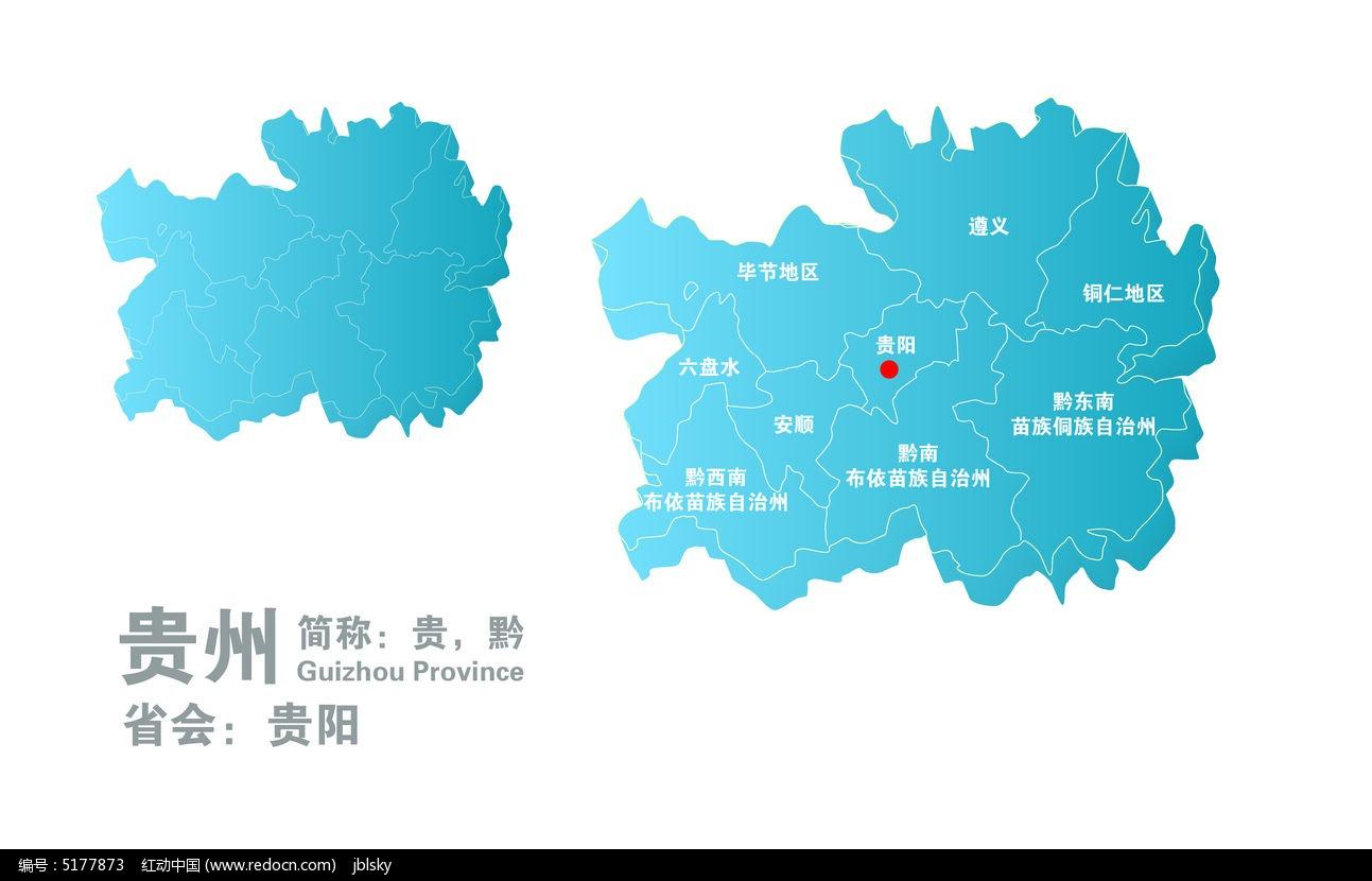 贵州地图旅游地图