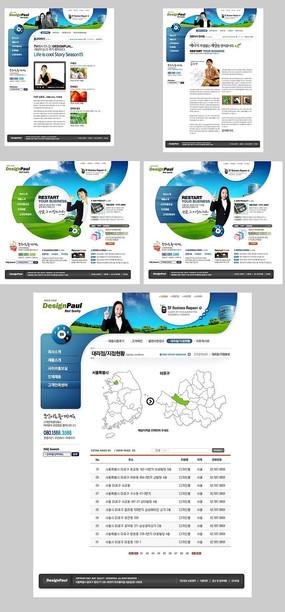 韩文企业网站psd PSD