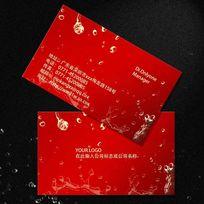红色酒店名片模板