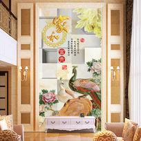 家和富贵3D立体玉雕时尚玄关过道装饰画