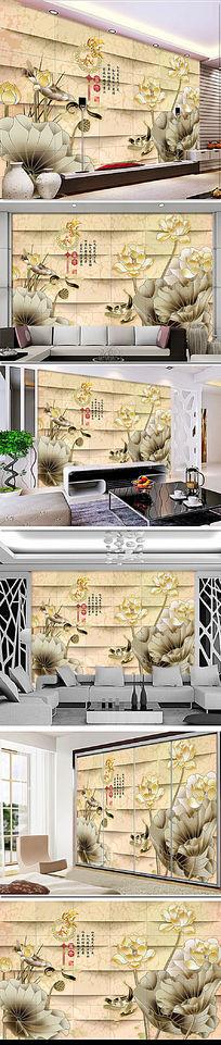 家和富贵仿彩雕荷花背景墙