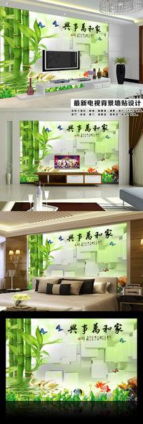 家和万事兴水中竹风景时尚3D电视背景墙